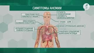 видео Анемия во время беременности чем опасна, и способы устранения.