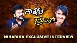 Niharika Exclusive Interview Khaidi No 150 Te...