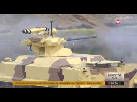 Армия РФ вскоре