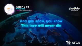 Minus One-Alter Ego (Cyprus) Eurovision 16 Lyrics