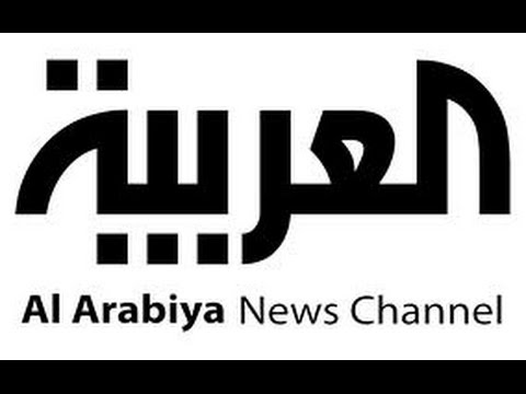 Al Arabiya News Channel about RABEC Commercial Operation Ceremoney