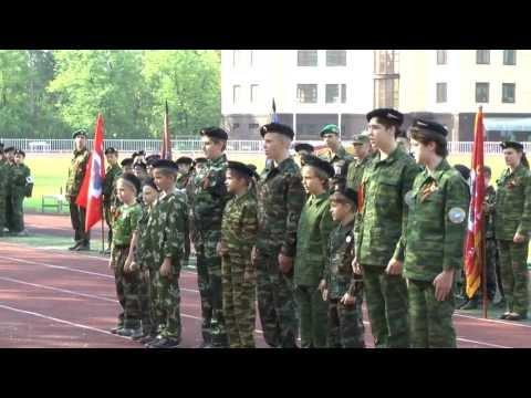 Военно-спортивный праздник и соревнования по военно-прикладным видам спорта, посвященные Дню Победы