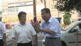中山泰秀 2009年8月4日 中川秀直 都島区・街頭演説 2 中川秀直 検索動画 22