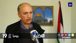 القوى والفصائل الفلسطينية تعلن عن جمعة غضب - (8-2-2018)