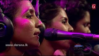 Ha Ha Hore Danuna | Indrani Perera @ Derana Singhagiri Studio ( 26-01-2018 ) Thumbnail