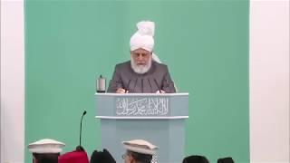 Пятничная проповедь 19-04-2013: Об обязанностях и истинных атрибутах мусульман