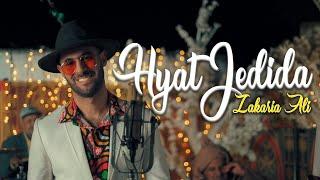 Zakaria Ali - Hyat Jedida (EXCLUSIVE MUSIC VIDEO)  | ( زكرياء علي -  حياة جديدة (فيديو كليب حصري