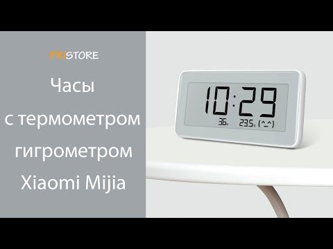 Электронные часы с термометром и гигрометром Xiaomi Mi Multi Function Digital Clock