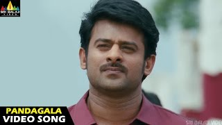 Mirchi Songs | Pandagala Video Song | Prabhas, Anushka, Richa | Sri Balaji Video