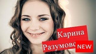 Карина Разумовская Мажор Мажор-2 Виктория Родионова Karina Razumovskaya Major ??