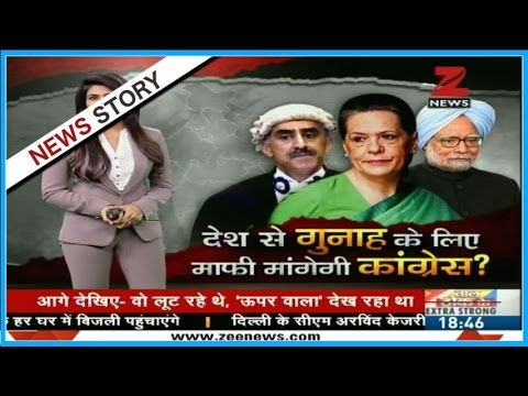 Big revelation by Zee News on the connection of Khawar Qureshi with UPA govt