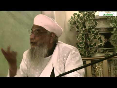 Miladun Nabi SAS- Sermon by Peer wo Murshid Haz.Maulana Abulfatah Syed Nusrat Sahab Qibla