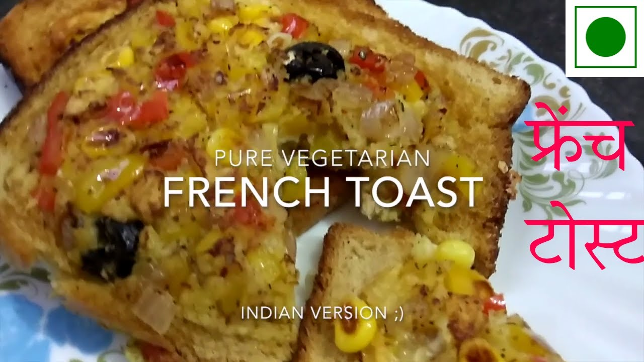 How to make simple veg french toast recipe quick recipe veg how to make simple veg french toast recipe quick recipe veg french toast ccuart Gallery
