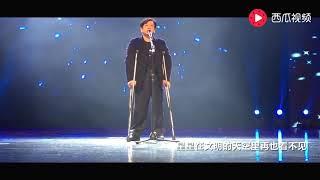 《星星点灯》56岁郑智化老师,再次唱起经典励志的歌,感动全场