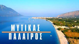 Μύτικας, Πάλαιρος η ομορφιά του Ιονίου   Myticas Palairos the beautiful villages of  Ionian sea.