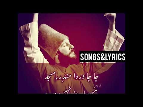 Parh parh ilm hazaar kitaban lyrics | sarmad qadeer | Shazia manzoor