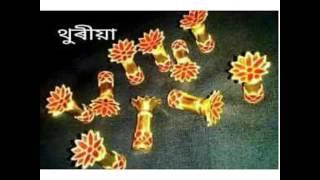 The Sonowal Kacharis