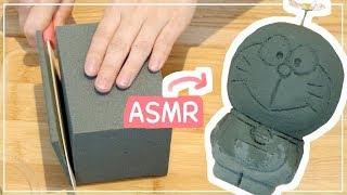 サクサク♪全力音フェチ!花用スポンジ音フェチしながら彫刻してみた【ASMR】 thumbnail