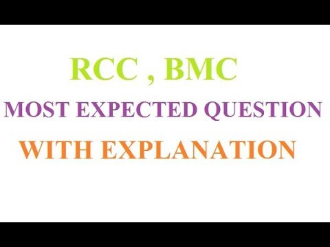 RRB JE EXAM 2019 RCC BMC OBJECTIVE QUESTIONS WITH EXPLANATION || CIVIL ENGINEERING OBJECTIVE ||