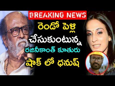 Rajanikanth Second Daughter Second Marriage With Business Men | Rajanikanth | Soundarya Rajinikanth