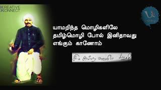 Gambar cover Aalaporan Thamizhan! Vlog #004 (Tamil Vlog 2018)
