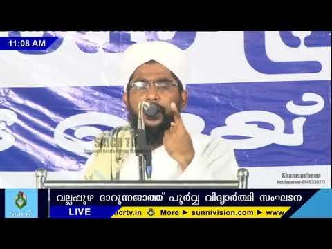 Usthad swalahudeen Faisy Vallapuzha  Ramadan Speech 21-05-2018