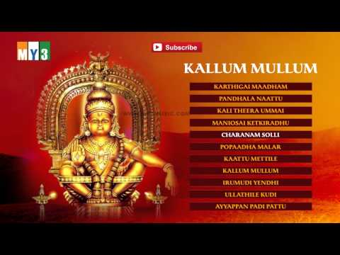 Kallum mullum  Ayyappa Tamil Devotional Songs  Bakthi Jukebox