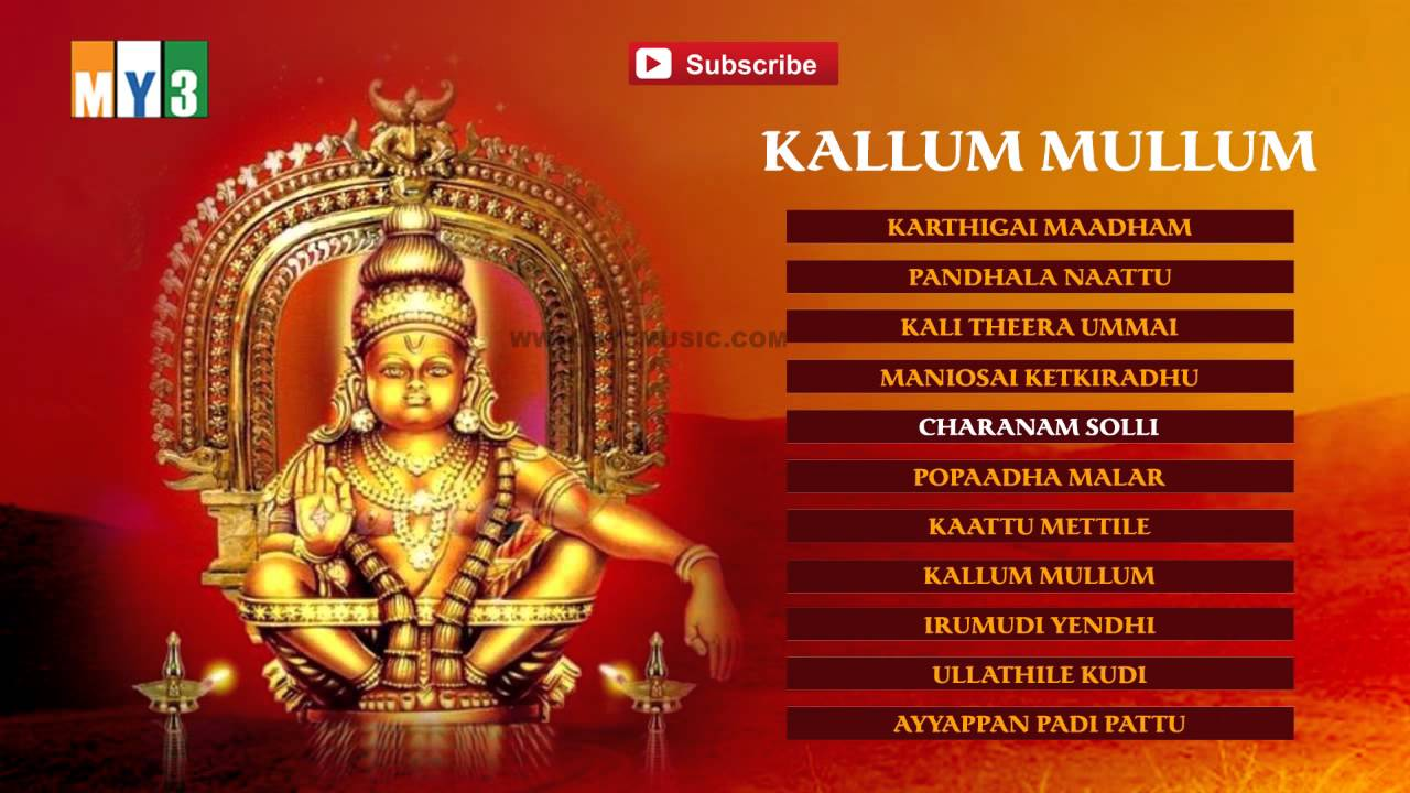 Ayyappan songs free download. 123musiq.