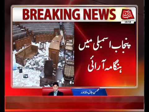 Entry of Six PML-N MPAs in Punjab Assembly Banned