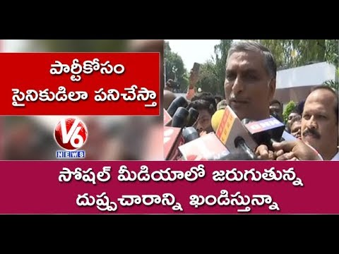 Telangana Cabinet Expansion  Harish Rao Wishes To New Cabinet Ministers  V6 News