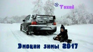 Эмоции этой зимы... )) Дрифт на колесе...))