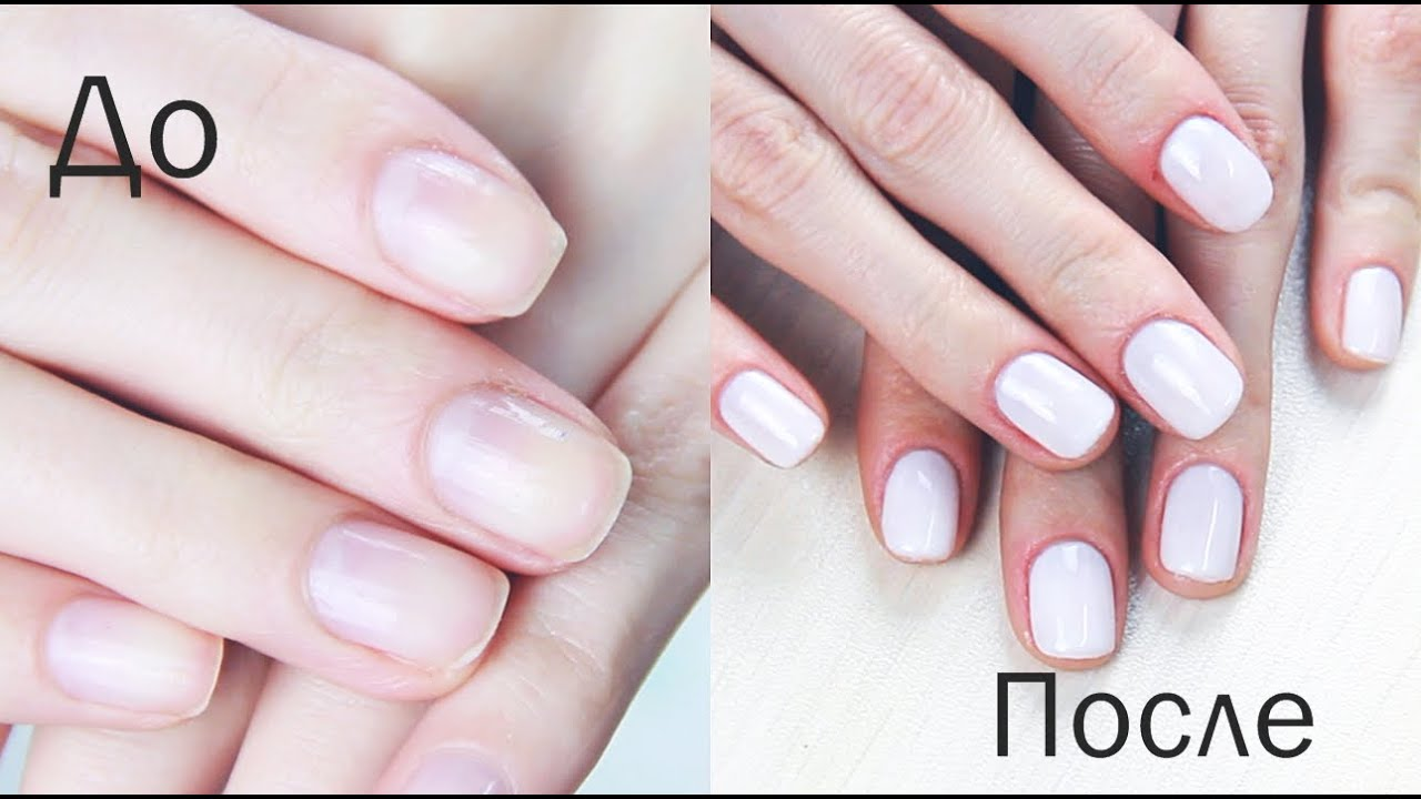 до и после маникюра фото
