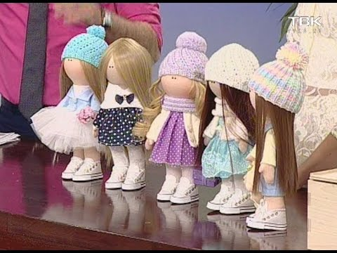 фото куклы интерьерные