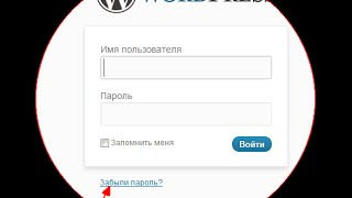 """№12 - Изучаем администраторскую панель сайта на WordPress. Видеокурс «WordPress от """"А"""" до """"Я""""»"""