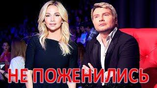 Николай Басков и Виктория Лопырева не вступили в брак (07.10.2017)