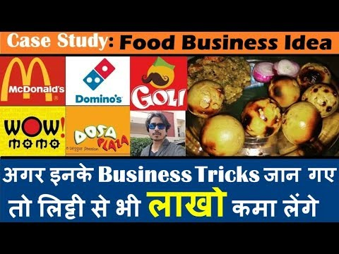 How to Start Restaurant at RS 50000 (Restaurant business ideas and Plan Hindi) | EarningBaba