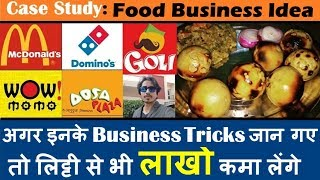 EarningBaba | Litti Chokha Business Case Study | How to grow Hotel Restaurant Business