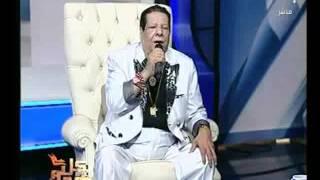 الفنان شعبان عبد الرحيم يهدي اغنية لايف علي الهواء لمشاهدي برنامج #بكل_هدوء