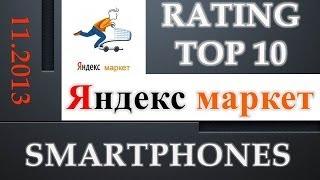 Как импортировать каталог товаров из yml (Яндекс Маркет)