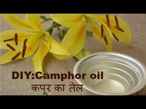 DIY:How to make camphor oil at home घर पर कपूर का तेल कैसे बनाएं [in  hindi/English]