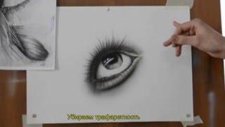 Рисование глаза при помощи аэрографа