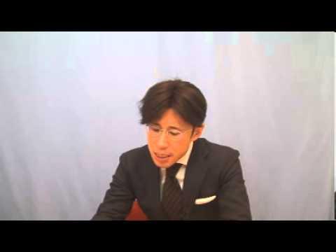 刑法01 02 罪刑法定主義の派生原則   小泉司法書士予備校 - YouTube