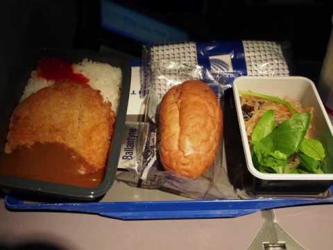 2016/11/17 United Airlines 6 Announcement: Tokyo Narita - Houston