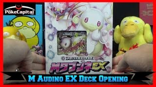 Pokemon Cards Japanese Mega Audino EX Mega Battle Deck Opening with 5 EXs