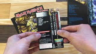 IRON MAIDEN 『Piece Of Mind』 2018年12月26日(水)発売 https://meruri...