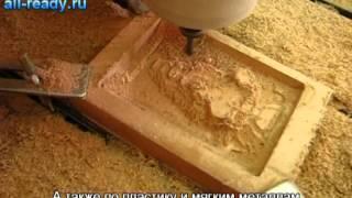 видео Фрезеровка, гравировка, резка металла