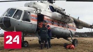 Смотреть видео В Якутии ухудшается паводковая обстановка - Россия 24 онлайн