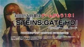 "Steins;Gate 0 Gameplay - ""Hououin Kyouma Sealed Away"" - English Subbed"