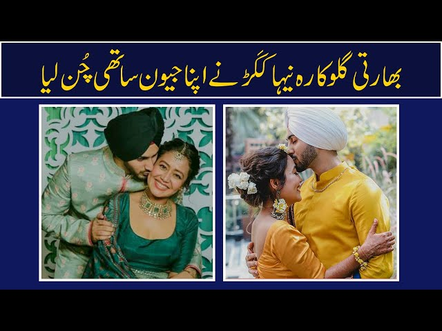 Indian Singer Neha Kakkar And Rohanpreet Singh Wedding | 9 News HD
