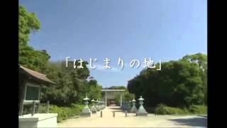【オープニング】日本のふるさと淡路島~はじまりの地からのメッセージ~